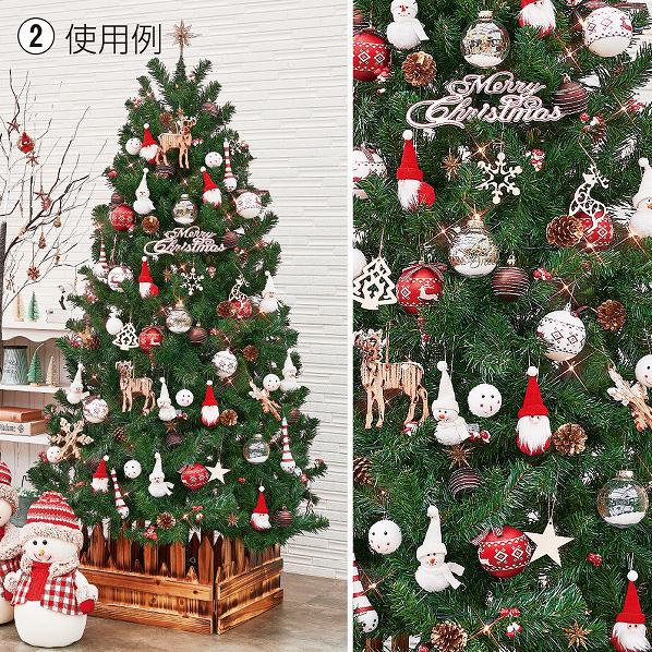 ノルディックツリーセット H210*W120cm【 クリスマス クリスマスツリー ツリー 店舗装飾 飾り ディスプレイ christmas xmas 】