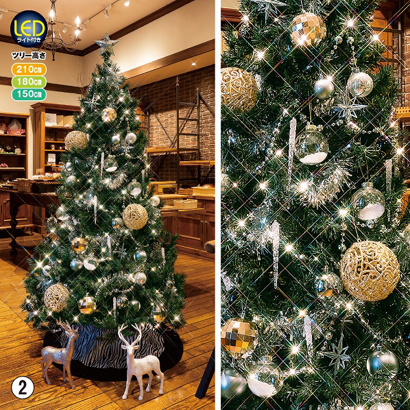 デラックスツリーセット シルバー H180*W110cm【 クリスマス クリスマスツリー ツリー 店舗装飾 飾り ディスプレイ christmas xmas 】