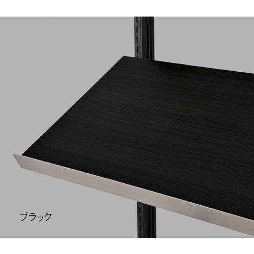 傾斜木棚セット W120cmタイプ D30cm ブラック 【メーカー直送/代金引換決済不可】【店舗什器 パネル 壁面 店舗備品 仕切 棚】
