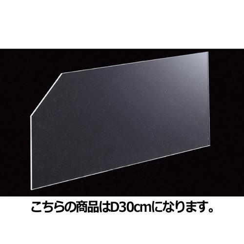 【まとめ買い10個セット品】ビニングボックス 追加仕切板 深型 D30cm 5枚【 店舗什器 パネル ディスプレー 棚 店舗備品 】