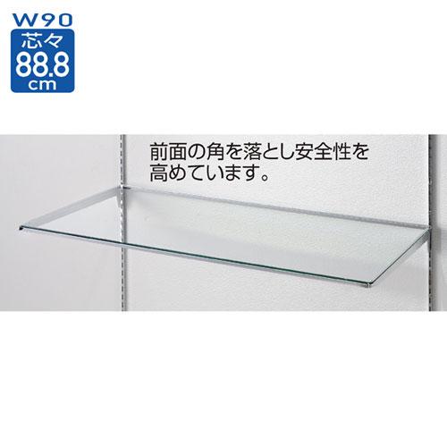 【まとめ買い10個セット品】 10R ガラス棚セットW90cm インハングタイプ ガラス5mm厚 D35cm【店舗什器 パネル ディスプレー 棚 店舗備品】