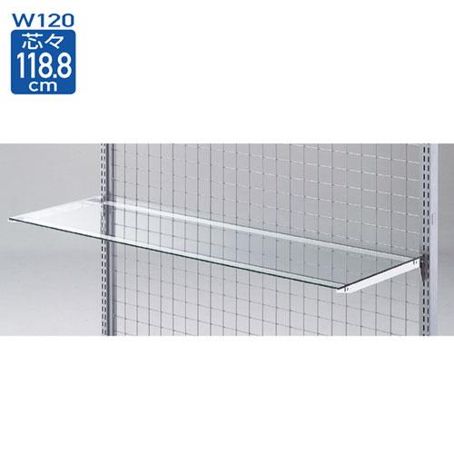 【まとめ買い10個セット品】 ガラス棚セットW120cm インハングタイプ ガラス8mm厚 D15cm【店舗什器 パネル ディスプレー 棚 店舗備品】