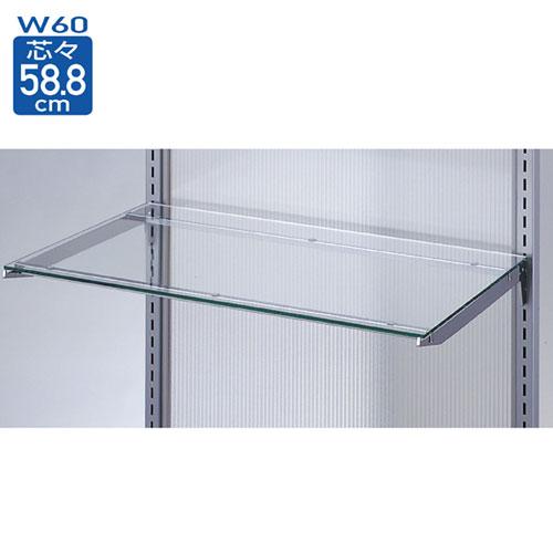 【まとめ買い10個セット品】 ガラス棚セットW60cm インハングタイプ 5mm厚 D15cm【店舗什器 パネル ディスプレー 棚 店舗備品】