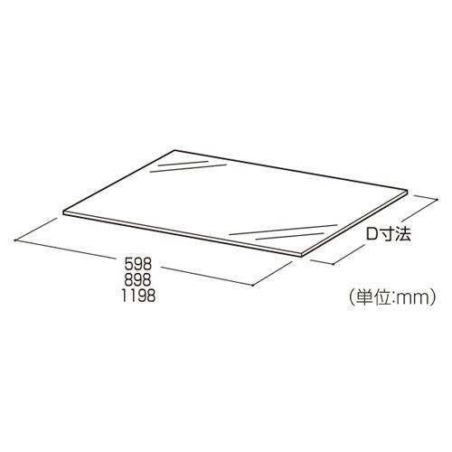 【まとめ買い10個セット品】 透明ガラス板 W120cm用(実寸:W119.8cm) 5mm厚 D30cm【店舗什器 パネル 壁面 店舗備品 仕切 棚】