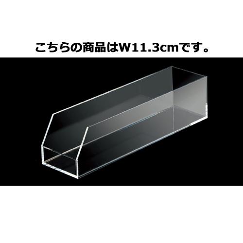 【まとめ買い10個セット品】 アクリル製トレー W11.3cm【店舗什器 小物 ディスプレー 文具 消耗品 店舗備品】