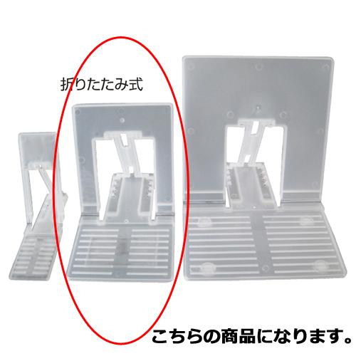 【まとめ買い10個セット品】 マグネットストッパー W10×H11.5cm 10個