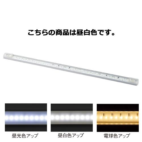 【まとめ買い10個セット品】LED棚下照明 W90cm用 透明カバー 昼白色【 店舗什器 小物 ディスプレー 店舗備品 】