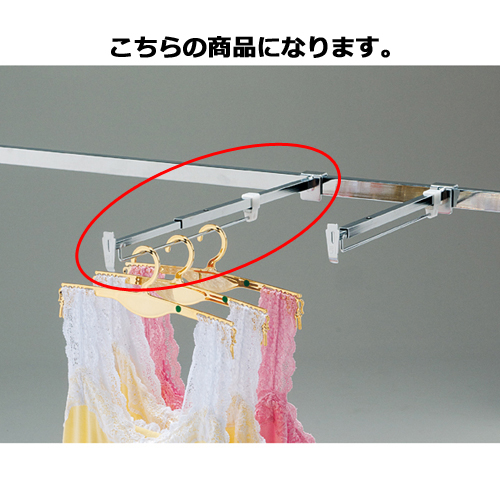 【まとめ買い10個セット品】 ミニスライド L35~57cm【店舗什器 小物 ディスプレー 店舗備品】