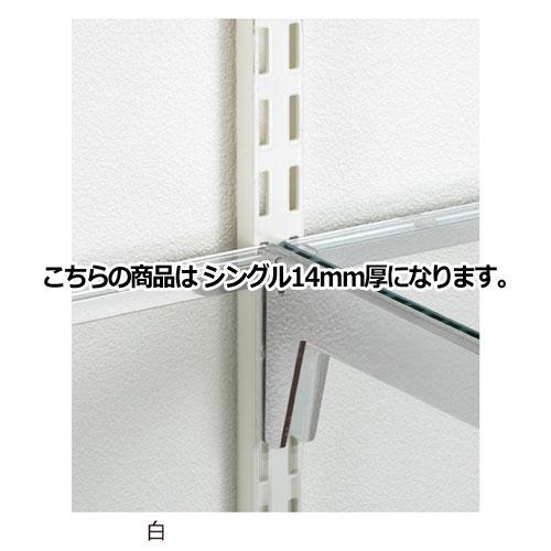 【まとめ買い10個セット品】直付け柱 白 シングル14mm厚 H240cm【 店舗什器 パネル ディスプレー 棚 店舗備品 】
