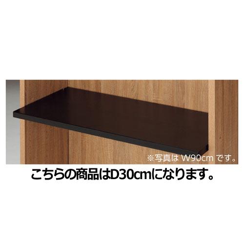【まとめ買い10個セット品】 HOLT 木棚セット ブラック W120cmタイプ D30cm【店舗什器 パネル 壁面 小物 ディスプレー 店舗備品】