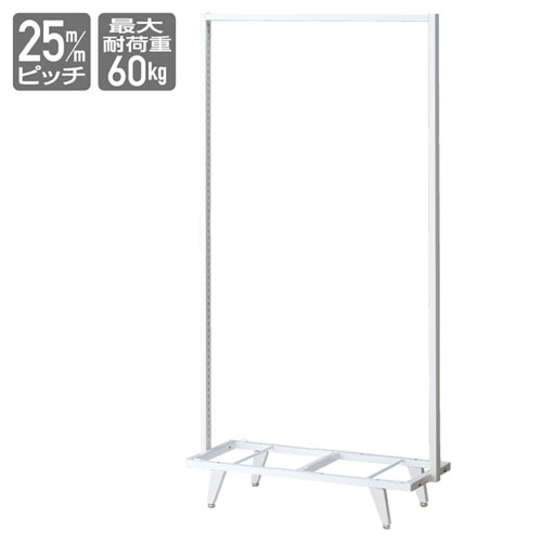 tumiki フレームスチール脚タイプ W90cm H180cm【店舗什器 小物 ディスプレー 消耗品 店舗備品】