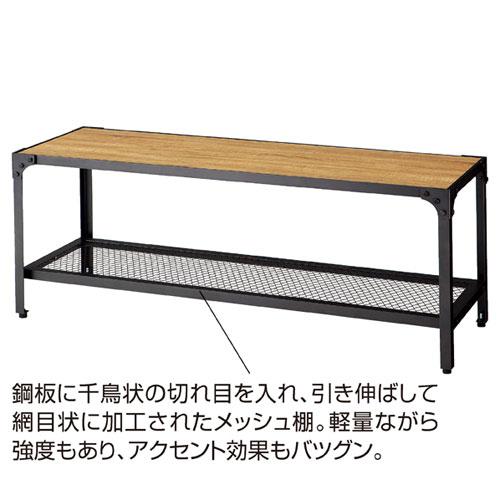 ディスプレーテーブル 小【店舗什器 パネル 壁面 店舗備品 仕切 棚】
