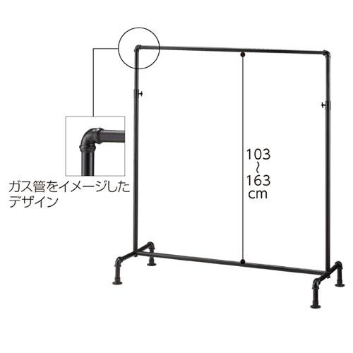 【まとめ買い10個セット品】シングルハンガー W131cm【 店舗什器 パネル 壁面 棚 ハンガー 店舗備品 】