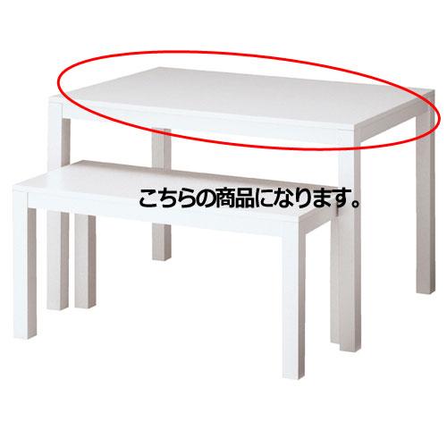 優れた品質 【まとめ買い10個セット品】 棚】 木製ショーテーブル 仕切 ホワイト W120×D80×H80cm【メーカー直送 パネル/決済】【店舗什器 パネル 壁面 店舗備品 仕切 棚】, 松尾村:4f9f3e1e --- easassoinfo.bsagroup.fr