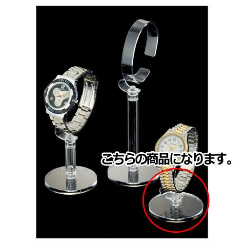 【まとめ買い10個セット品】 時計立て 紳士用 H9.8cm(標準) 10個【店舗什器 小物 ディスプレー パネル ディスプレー 棚 店舗備品】