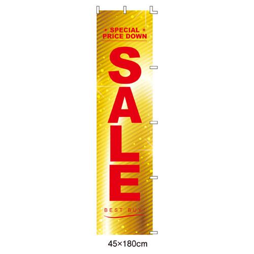 【まとめ買い10個セット品】 BARGAIN&SALE のぼり SALE【販促用品 ポスター POP タグ 店舗備品】