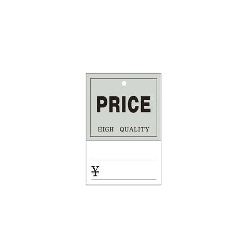 【まとめ買い10個セット品】 さげ札(糸無し) PRICE タテ 500枚【販促用品 ポスター POP タグ 店舗備品】