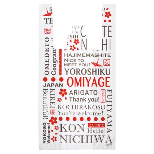 まとめ買い10個セット品 OMIYAGE レジ袋 18×35 23 ×横マチ10 6000枚 店舗備品 包装紙 ラッピング 袋 ディスプレー店舗 入学祝 開店祝 還暦祝