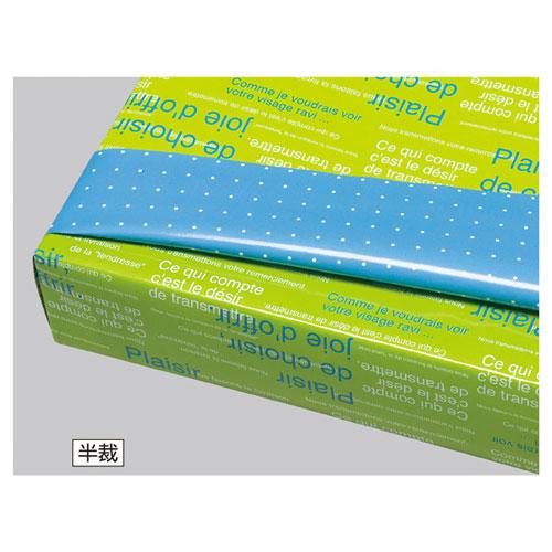 【まとめ買い10個セット品】 リバーシブル ブルー&グリーン 500枚【店舗什器 小物 ディスプレー ギフト ラッピング 包装紙 袋 消耗品 店舗備品】