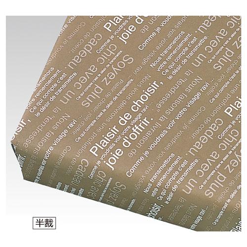 【まとめ買い10個セット品】 カフェオレ ブラウン 500枚【店舗什器 小物 ディスプレー ギフト ラッピング 包装紙 袋 消耗品 店舗備品】