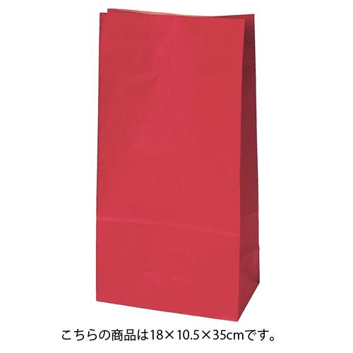 カラー無地 レッド 18×10.5×35 1000枚【店舗備品 包装紙 ラッピング 袋 ディスプレー店舗】