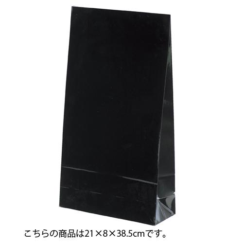 ギフトファンシーバッグ 黒 21×8×38.5 500枚【店舗備品 包装紙 ラッピング 袋 ディスプレー店舗】