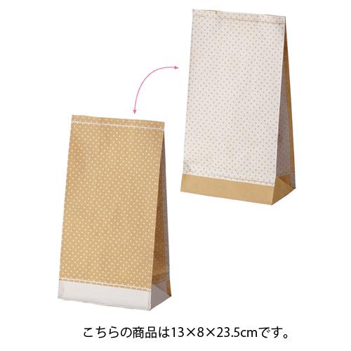 ピンドット ホワイト 13×8×23.5 2000枚【 店舗備品 包装紙 ラッピング 袋 ディスプレー店舗 】