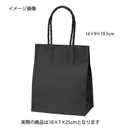 スムースバッグ 黒無地 18×7×25 300枚【店舗備品 包装紙 ラッピング 袋 ディスプレー店舗】