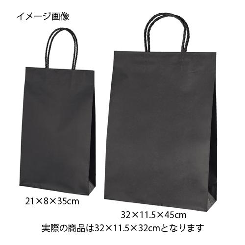 スムースバッグ 黒無地 32×11.5×32 300枚【店舗備品 包装紙 ラッピング 袋 ディスプレー店舗】