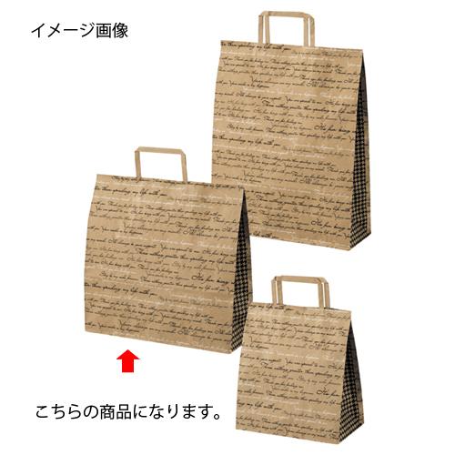 【まとめ買い10個セット品】 ナチュラルスペル 32×11.5×32 50枚【店舗備品 包装紙 ラッピング 袋 ディスプレー店舗】