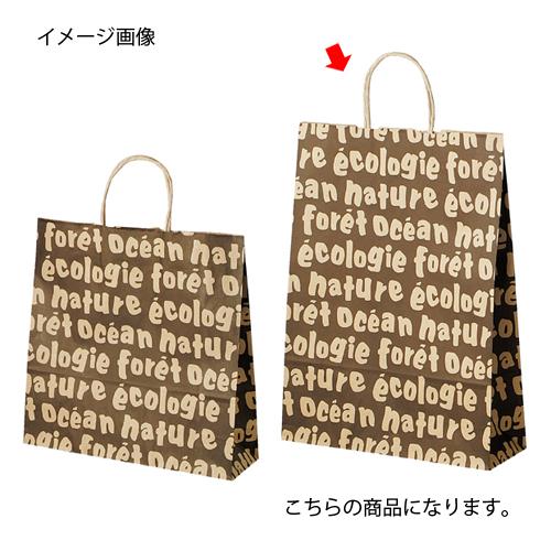フランス 32×11×43 600枚【店舗備品 包装紙 ラッピング 袋 ディスプレー店舗】