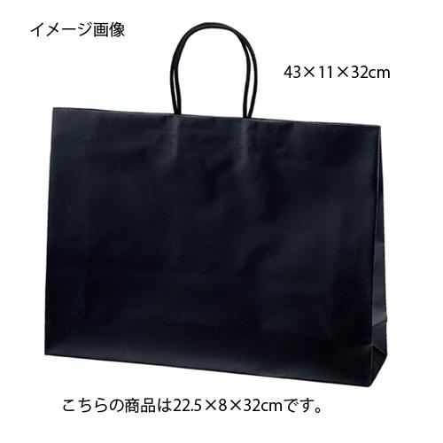 マットバッグ ブラック 22.5×8×32 100枚【店舗備品 包装紙 ラッピング 袋 ディスプレー店舗】