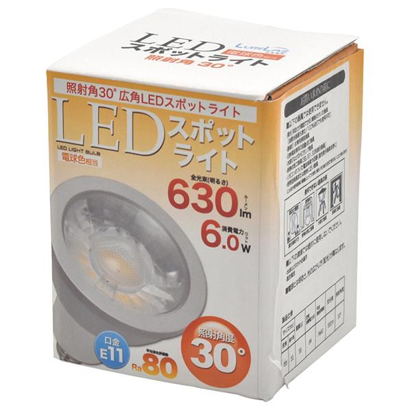 LED電球(ハロゲンランプ60W形相当) 広角 電球色 10個【照明 インテリア 店舗内装 店舗改装 おしゃれな センス】