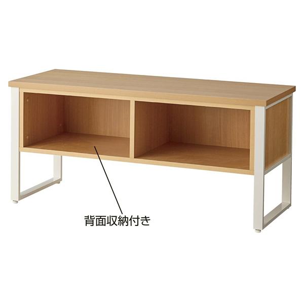 新しいスタイル エクリュ W100cmボックステーブル エクリュ W100cm, 生駒市:b39a95c9 --- promilahcn.com