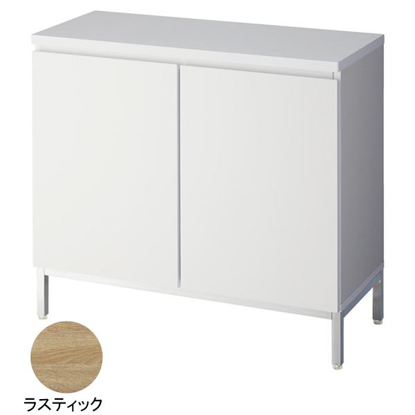 木製収納BOX ハイ/スチール脚 ラスティック W90cm