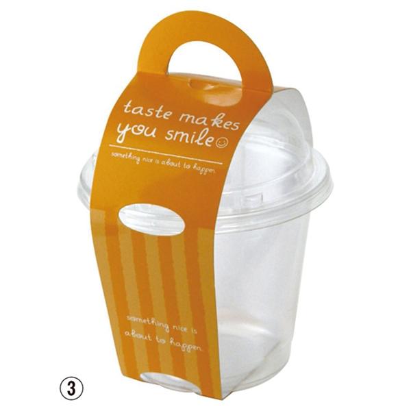 スマイルカップ M オレンジ