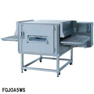 フジマック 業務用ジェットオーブン ガス式・ツインコンベアモデル FGJOA5WTS W2050×D1403×H1255【 メーカー直送/後払い決済不可 】