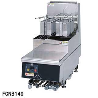 フジマック 業務用ガスゆで麺器[卓上タイプ] FGNB149 W350×D750×H385 【 メーカー直送/代引不可 】