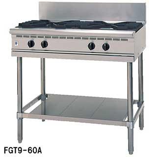 フジマック 業務用ガステーブル[内管式] 標準タイプ FGT9-60A W900×D600×H850 【 メーカー直送/後払い決済不可 】