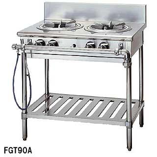 フジマックガステーブル(外管式)応用タイプFGTS157522W1500×D750×H850