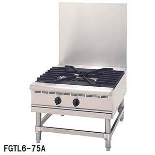 フジマック ガスローレンジ FGTL6-75A 12A・13A(都市ガス)【 メーカー直送/後払い決済不可 】