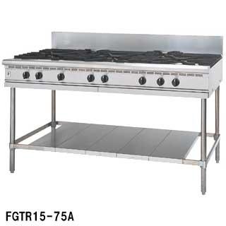 値引 フジマック ガステーブル[内管式] FGTR15-75A 標準タイプ FGTR15-75A 12A・13A(都市ガス)【 フジマック メーカー直送/後払い決済】】, 佐伯町:152e0e8b --- sample.atbrecording.com