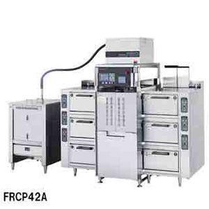 フジマック 全自動立体炊飯機 ガス式 FRCP42A 都市ガス【 メーカー直送/後払い決済不可 】