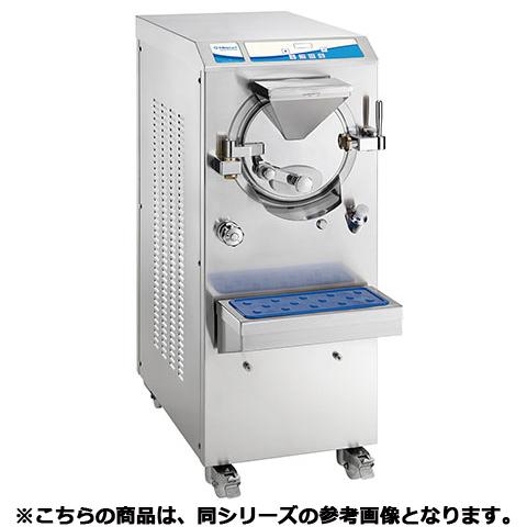 フジマック アイスクリームフリーザー(EGFシリーズ) EGF480 【 メーカー直送/代引不可 】
