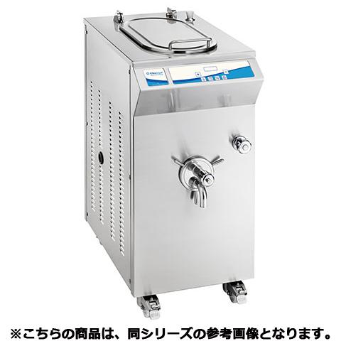 フジマック パステライザー(EGPシリーズ) EGP30【 メーカー直送/代引不可 】