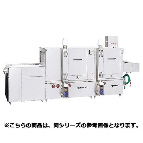 フジマック コンベアタイプ洗浄機・アドバンスシリーズ FAD282 LPG(プロパンガス)【 メーカー直送/代引不可 】