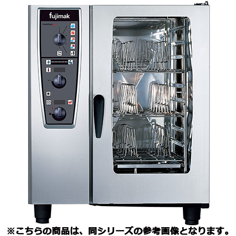 フジマック コンビオーブン FCCMPシリーズ FCCMP61【 メーカー直送/代引不可 】