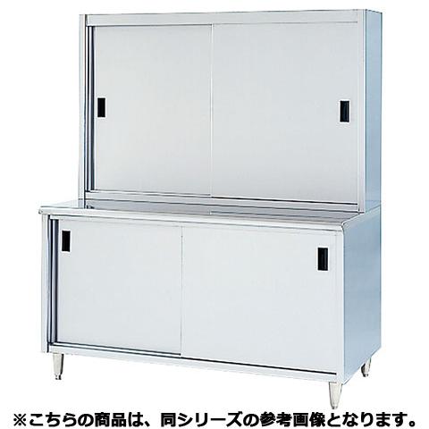 フジマック 台付戸棚(コロナシリーズ) FCTS12754【 メーカー直送/代引不可 】