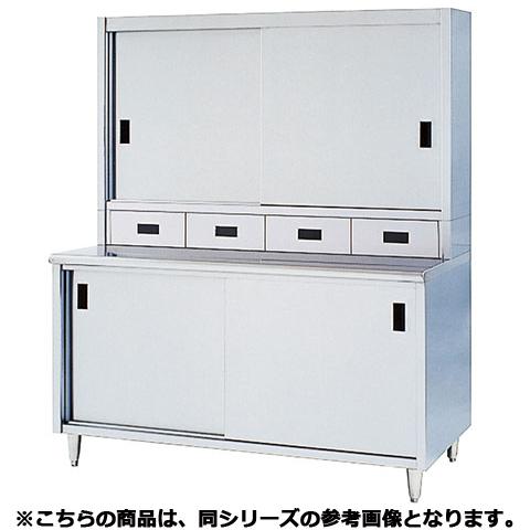 フジマック 台引出し付戸棚(コロナシリーズ) FCUS09754 【 メーカー直送/代引不可 】