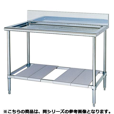 フジマック 水切台(スタンダードシリーズ) FDT4575 【 メーカー直送/代引不可 】